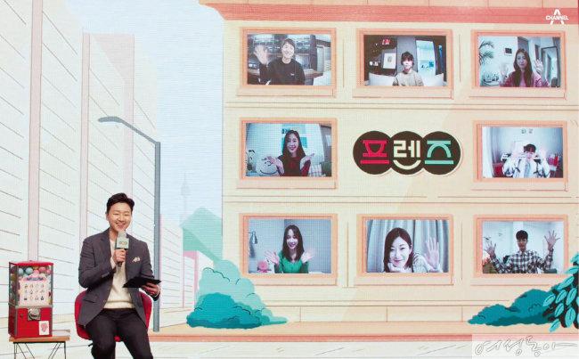 2월 17일 진행된 '프렌즈' 온라인 제작 발표회. 박철환 CP와 출연진 7인이 화상으로 참여했다.