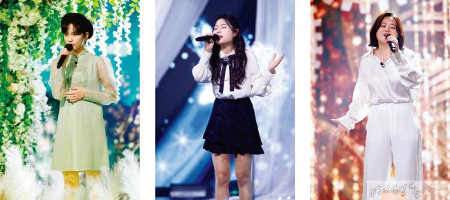 파이널 경연에서 1위한 송수우, 2위 김한별, 3위 유지니(왼쪽부터) .