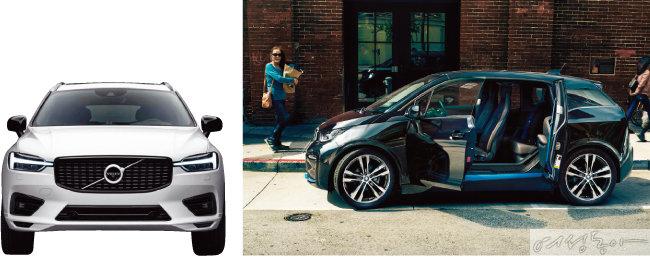 BMW와 볼보 등 세계 각국의 자동차 브랜드에서 비건 자동차를 속속 선보이고 있다.