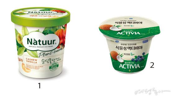 1 롯데제과 나뚜루의 '캐슈바닐라'.  2 풀무원다논 '식물성 액티비아'.