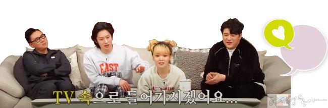 '프렌즈'를 더욱 즐겁게 하는 패널  이상민, 김희철, 승희, 신동(왼쪽부터).