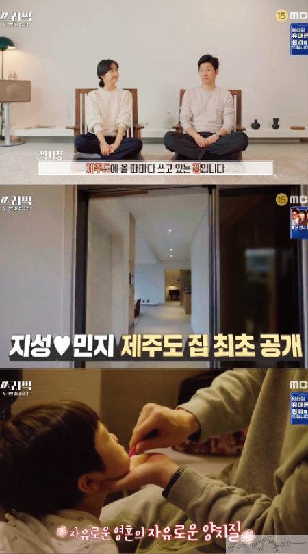 MBC '쓰리박:두 번째 심장'을 통해 가족의 일상을 공개해 화제가 됐다.
