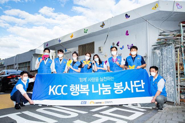KCC 행복나눔봉사단이 2020년 온(溫)동네 숲으로 활동을 하고 있다.