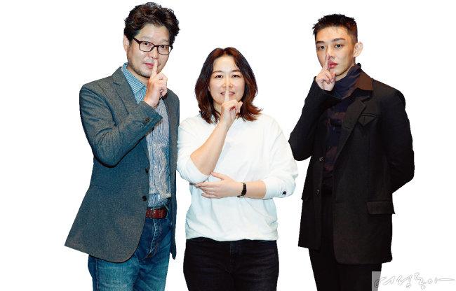 '소리도 없이'의 주인공 유재명과 홍의정 감독,  또 다른 주연인 유아인(왼쪽부터).