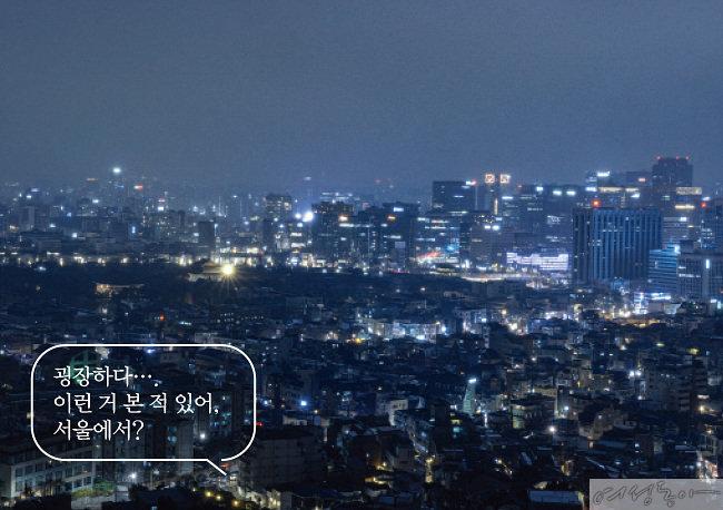 인왕산 산책로 끝자락 '무무대'에 올라 내려다본 서울의 야경.