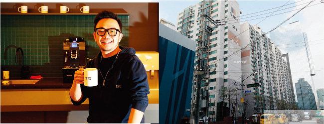 오늘의집 이승재 대표(왼쪽). 서초동 우성5차아파트.