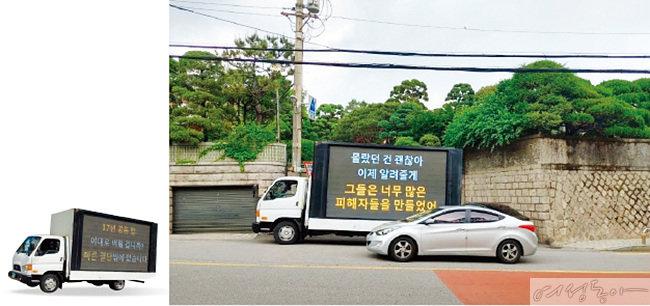열애설 이후 이승기의 일부 팬들은 성북동 소속사 앞으로 메시지 전광판을 실은 트럭을 보내 시위하기도 했다.