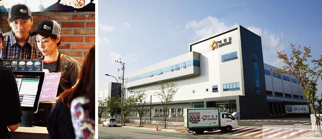 타코벨 매장에서 주문을 받는 구지은 대표(왼쪽). 아워홈 동서울물류센터 전경.