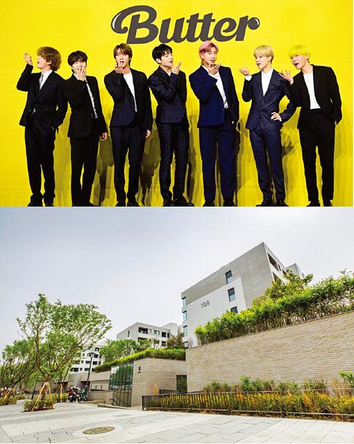 BTS(위) 서울 용산구 한남동에 위치한 '나인원 한남'.