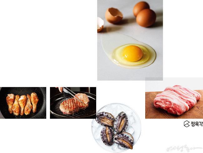 정육각의 초신선한 제품들.
