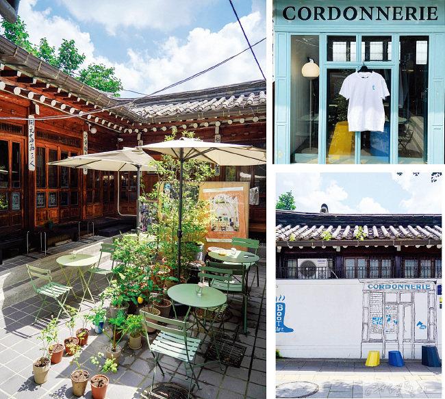 [부트 카페] 서울시 종로구 자하문로 46