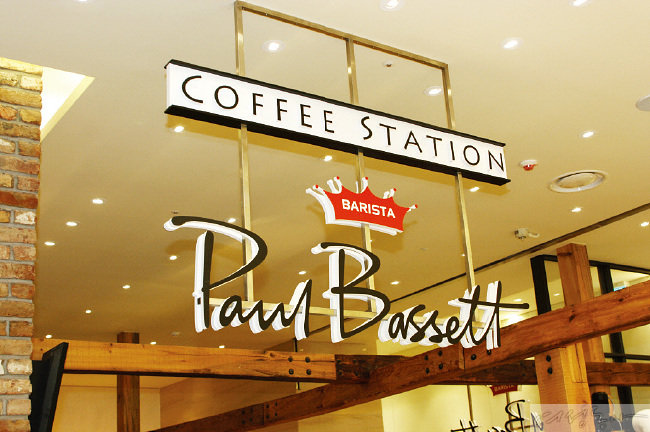커피 전문점 브랜드 '폴 바셋'