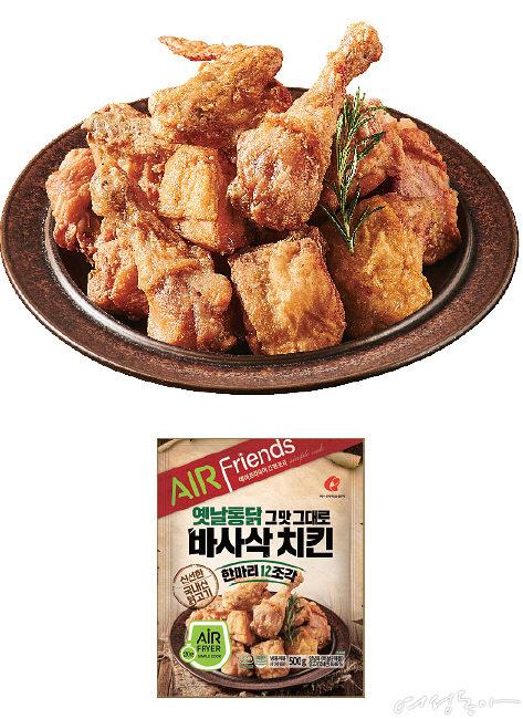 옛날통닭 그맛 그대로 바사삭 치킨 500g 7천원대.