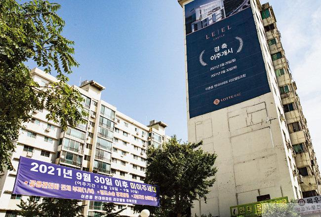 오는 10월 이주가 마무리되고 리모델링 공사에 들어가는 서울 용산구 이촌동 현대아파트