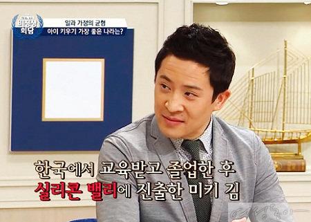 JTBC 예능 '비정상회담' 146회 출연.