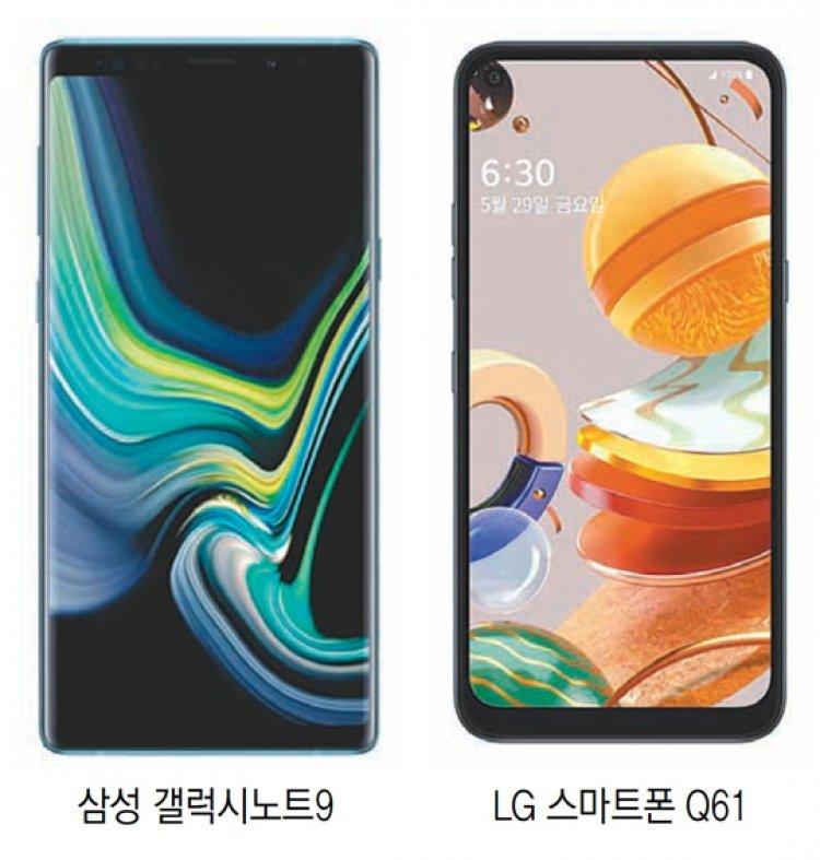 불황에 '중저가 전쟁'… 5G시대 LTE폰 다시 뜬다