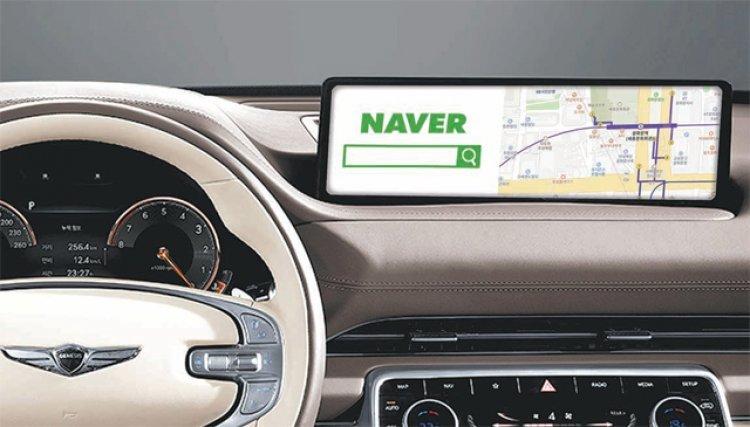 네이버 쇼핑-웹툰-지도, 현대차에 올라 탔다