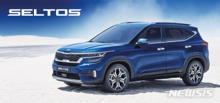 기아車, 소형 SUV '셀토스' 공식 출시…가격은?