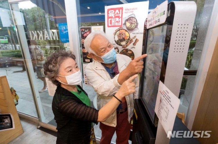 65세 한국인 21년 더 산다…2000년 들어 5년 가까이 늘어