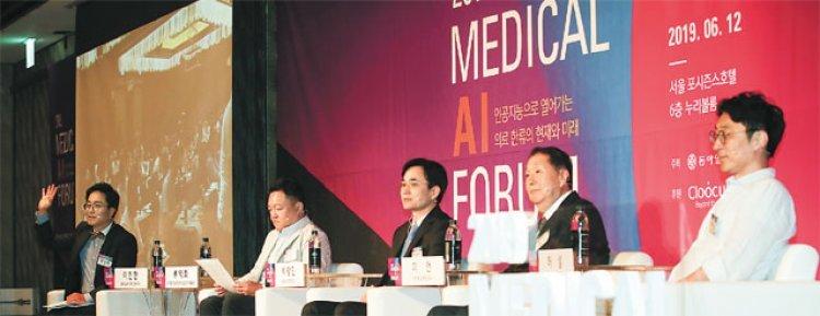 """""""의사보다 진단 정확한 AI, 의료 한류 이끌 핵심 기술"""""""