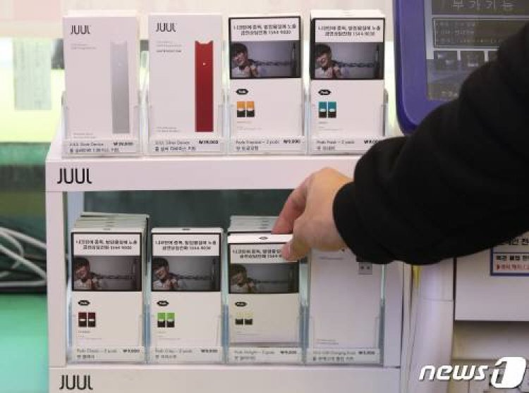 """'액상담배 중단' 권고…흡연가들 """"마음 불편해"""" 떨떠름"""