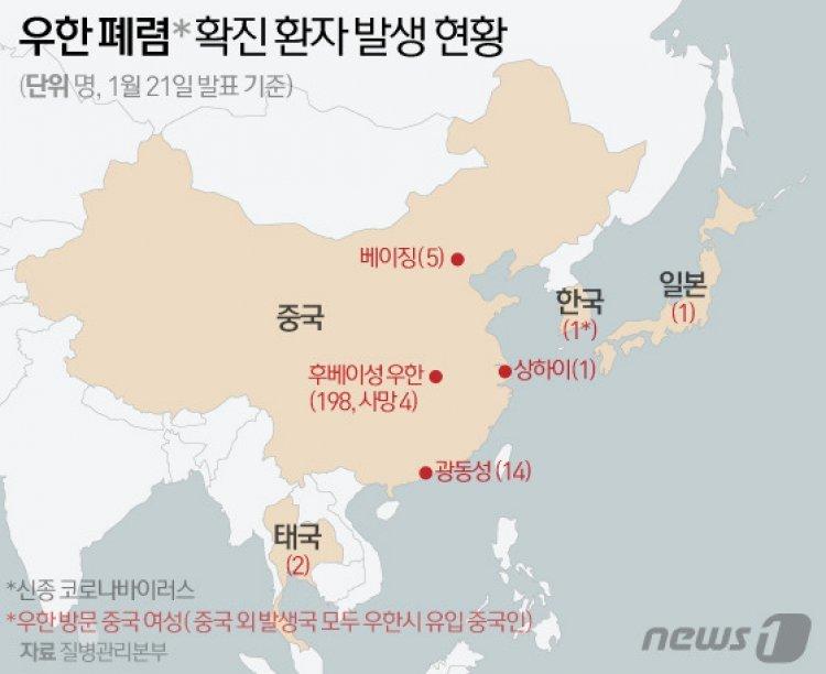 춘절에 중국인 2만7000명 제주 오는데…'우한폐렴' 방역 비상