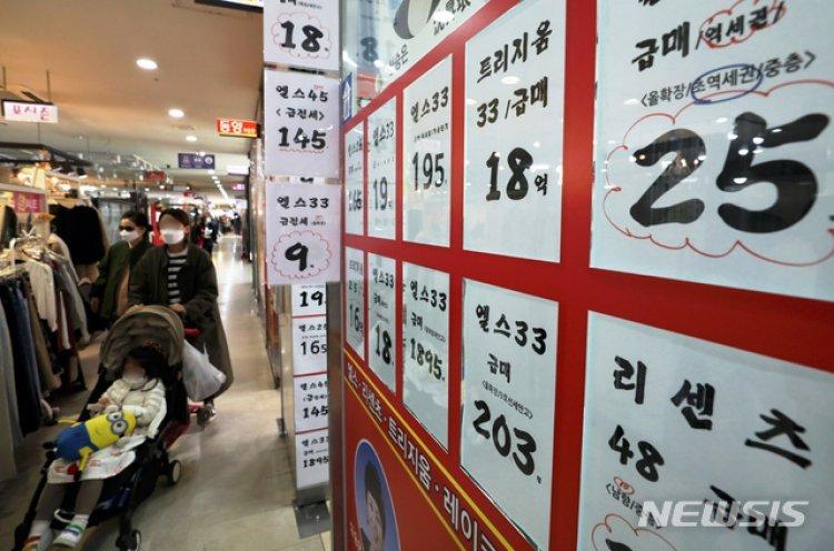 강남 급매 줍는 지방 자산가들…강남3구 외지인 비율 '쑥'