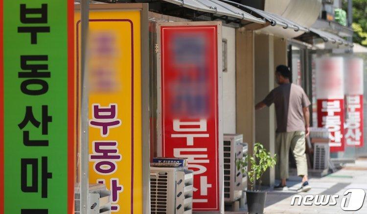 집값 고공행진에… 6개월새 '개업 공인중개사' 6000명↑