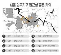 수도권 아파트, '동네'보다 '거리' …서울 가까운 곳 새집이 뜬다