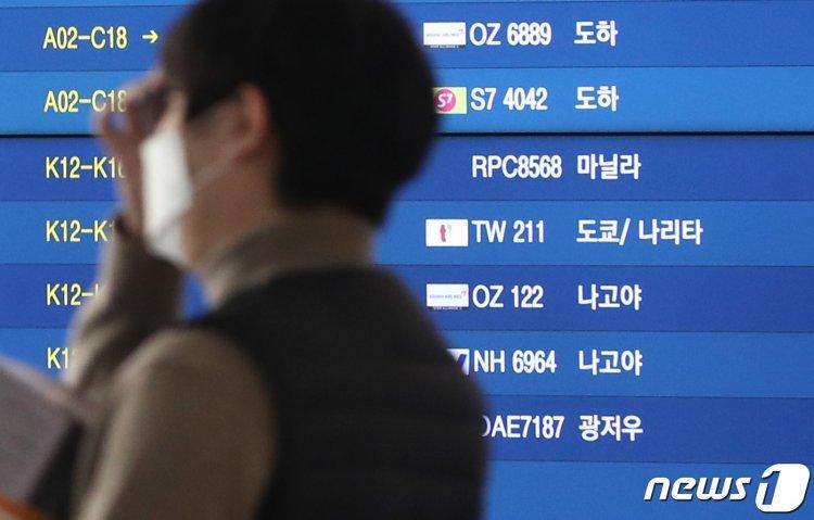 정부, 전세계 특별여행주의보 2월15일까지 재연장