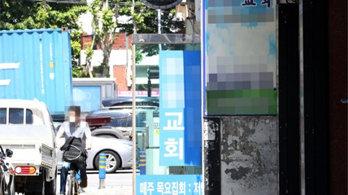 신규확진 49명중 48명 수도권… '3밀' 타고 꾸준히 번진다