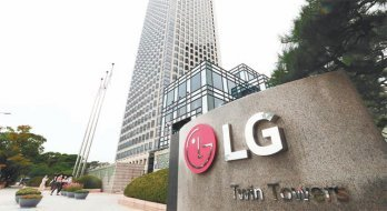 LG화학 배터리 독립… 12월 '에너지솔루션' 뜬다