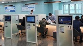 신한은행의 역발상… 지점 통합해 덩치 키우니 고객만족도 '쑥'