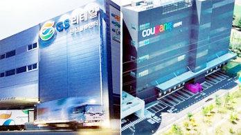 GS-쿠팡 참전… 택배시장 지각변동 예고
