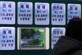 서울 아파트 월세 최대폭 상승… 중소형 매매 9억 돌파