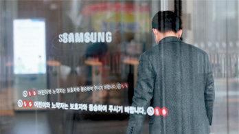 """또다시 '총수 부재' 패닉빠진 삼성… """"반도체 전쟁은 누가 이끄나"""""""