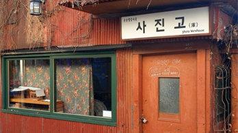 집에서 만나는 '대한민국 테마여행 10선'…'집콕여행꾸러미'도