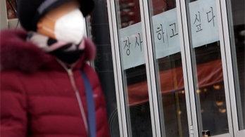 """4차 재난지원금 """"선별 지급"""" 47%…""""전국민 지급"""" 32%"""