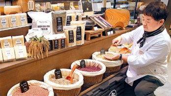 집밥은 역시 밥맛… 고급쌀 인기몰이