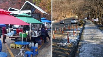 남한산성 불법노점과의 전쟁 끝… 공원 주변 깨끗해졌다