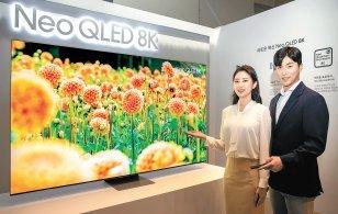 '집콕' 맞춰 진화하는 TV… 두께 15mm '네오 QLED' 선보여