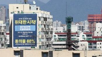 """吳 """"민간재건축 규제완화 의지""""… 洪은 """"공공주도 정책 변화없다"""""""
