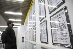 3월 취업자 31만명↑… 13개월만에 첫 증가, '한국경제 허리' 3040은 되레 25만명 줄어