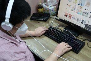시각장애인용 화면낭독기, 온라인 쇼핑몰선 '무용지물'