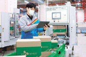 네이버-CJ, 군포-용인에도 스마트 물류센터… '내일배송' 강화