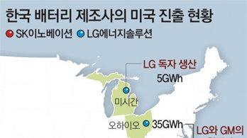 LG엔솔, 스텔란티스와 합작법인 설립