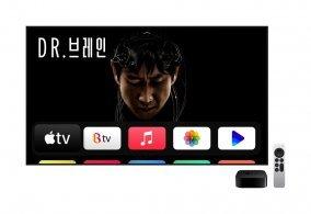 애플TV+ 내달 4일 국내상륙… 글로벌 OTT 경쟁 예고