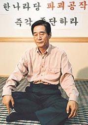 이기택씨 단식농성]정치인생 「전화위복」 노려 : 뉴스 : 동아닷컴