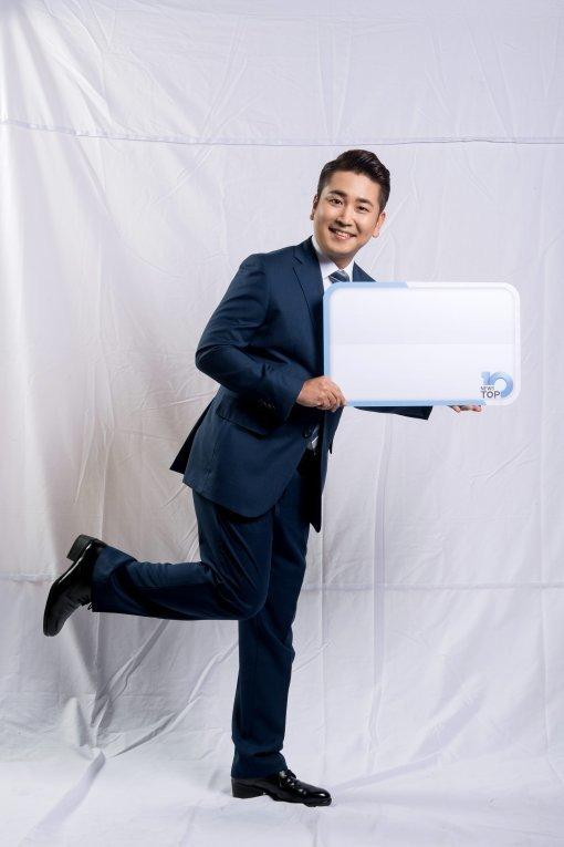 [D-Star] 채널A 황순욱 앵커 솔직 담백 인터뷰 공개