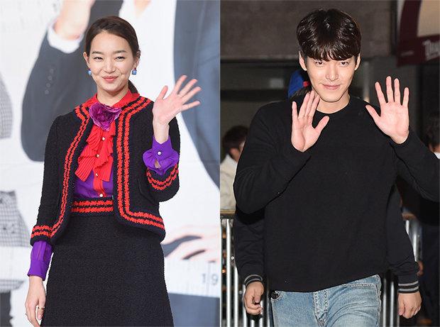 Shin min ah og Kim Woo bin dating singler dating tjenester Perth
